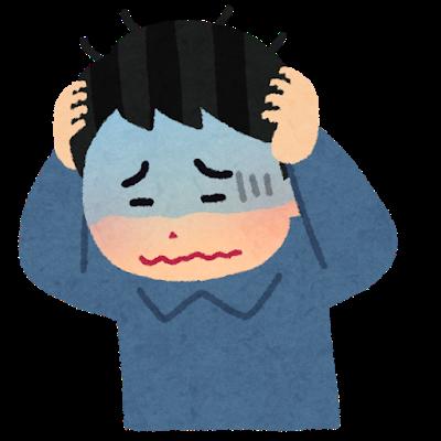 頭を抱えている男性の画像