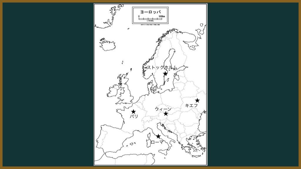 雨温図の問題(世界地理版)の解き方について元教師が解説【教師向け&中高生のテスト対策】