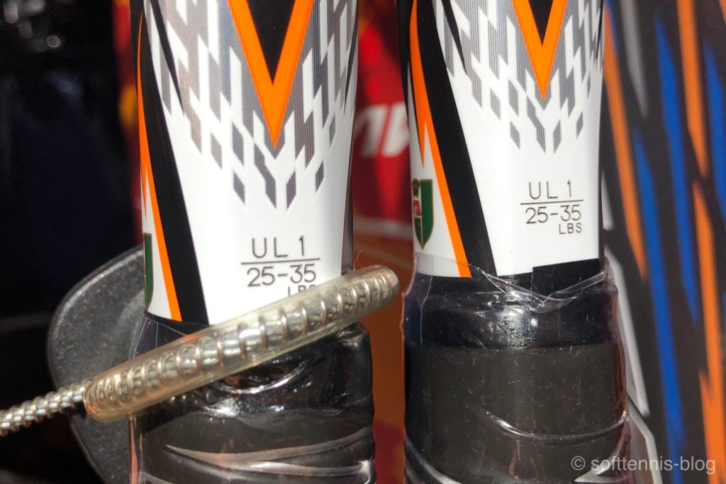 ソフトテニスのラケットのオススメの買い方【通販で8,000円分お得に】
