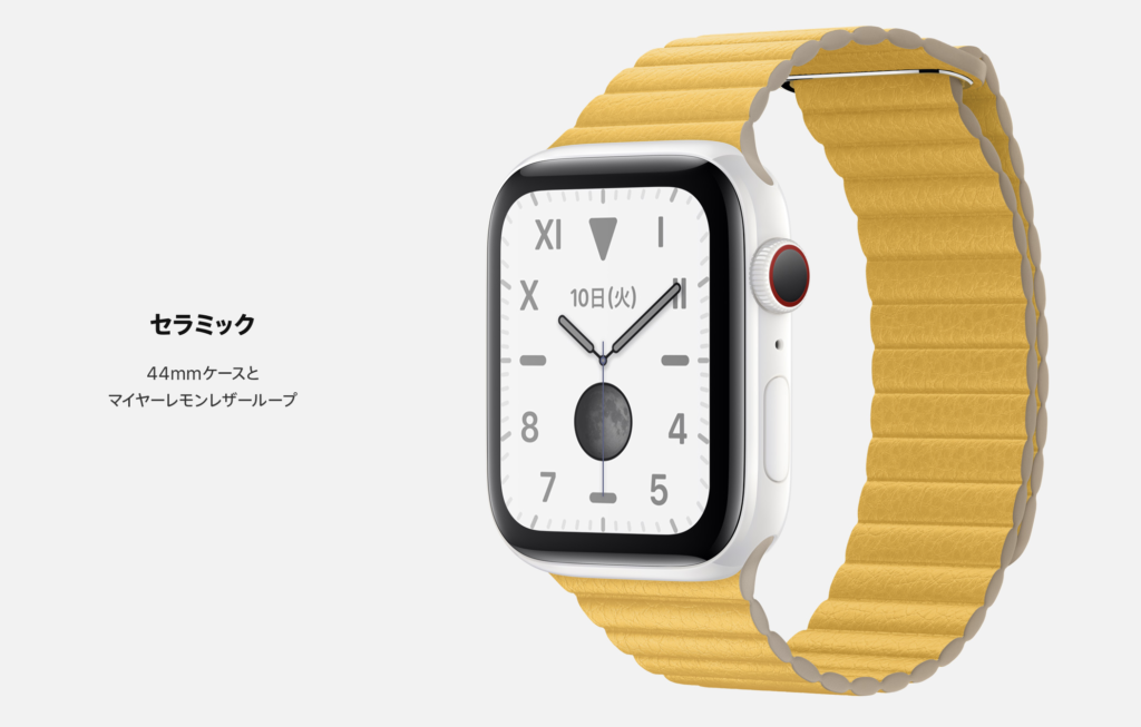 Apple Watch Series5の画像