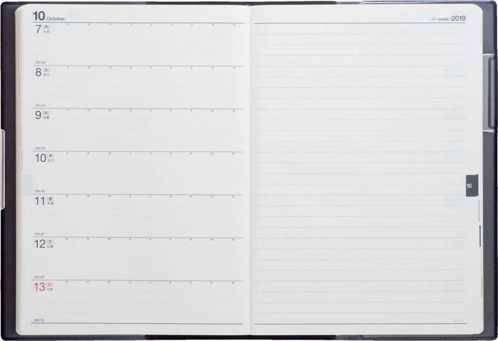 ソフトテニス手帳の画像