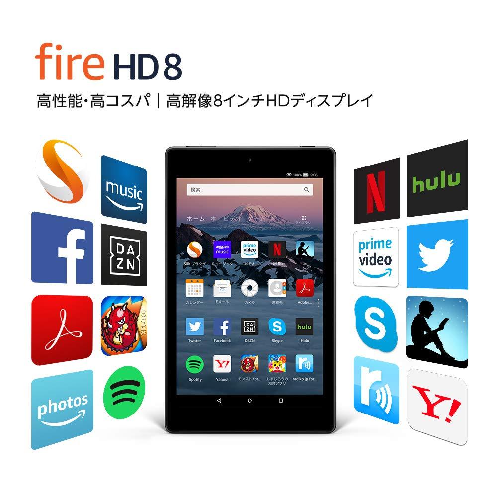 fire HD 8の画像
