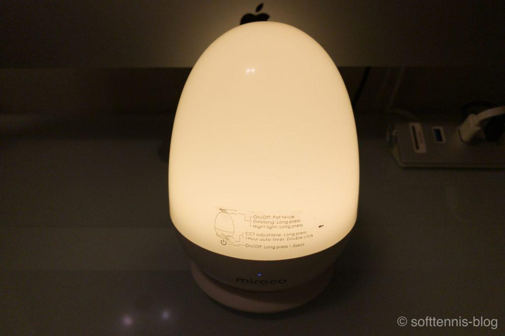 ナイトライト ベッドサイドランプの画像
