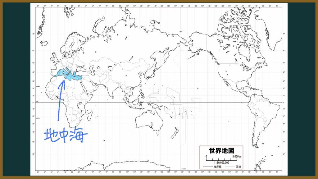 地中海の場所の地図