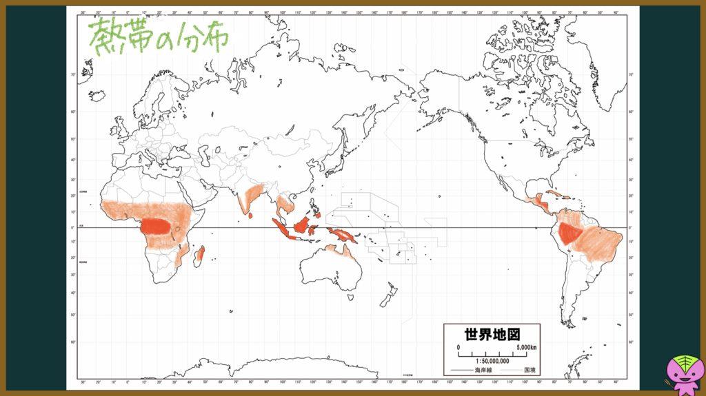 熱帯雨林気候とサバナ気候の分布の画像