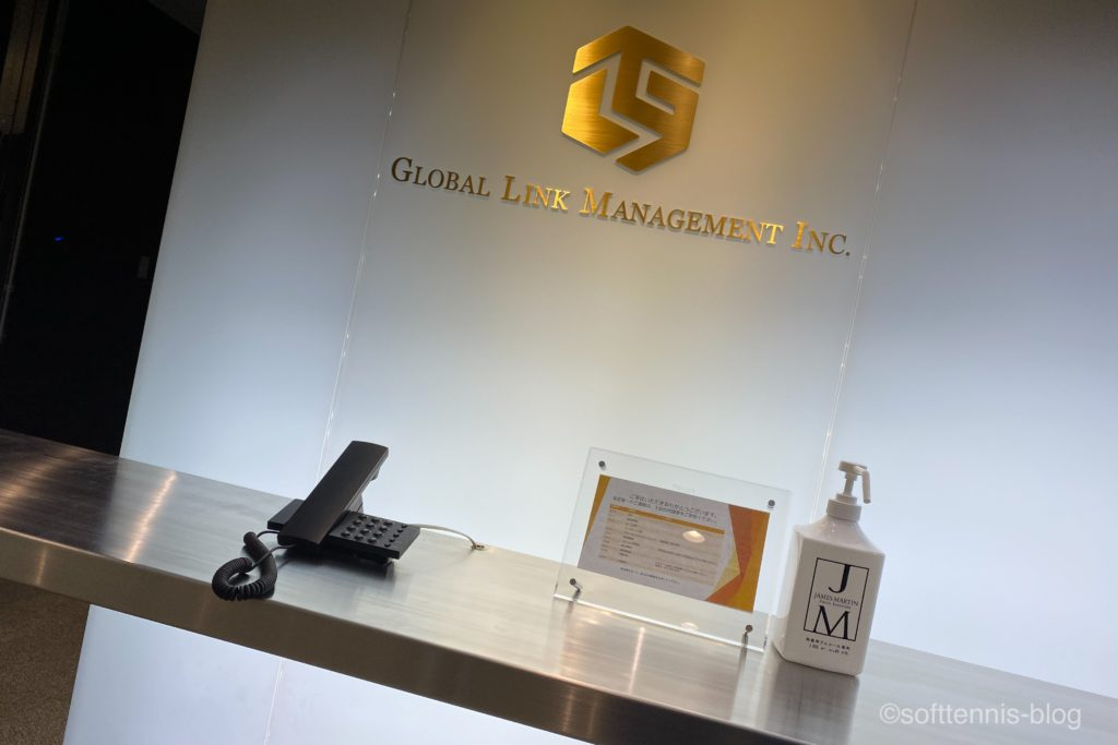 グローバルリンクマネジメントの不動産投資セミナーの会場の画像