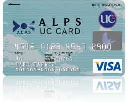 【地方公務員向けクレジットカード】アルプスカードの画像