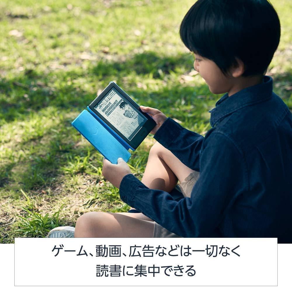 Kindleキッズモデルの画像