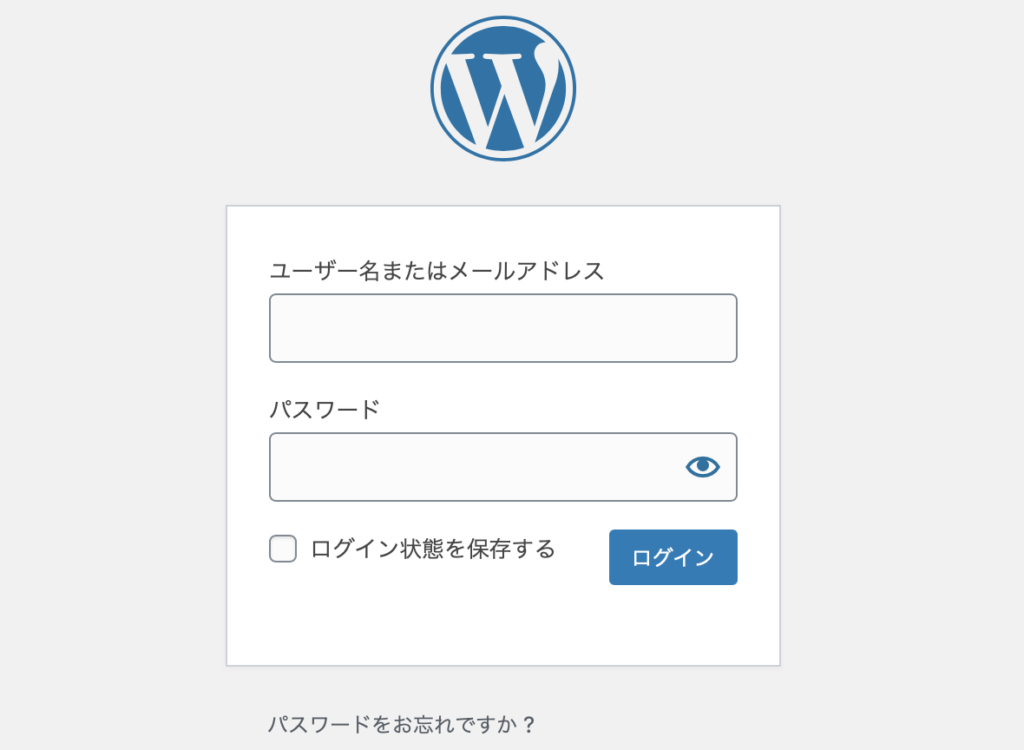 WordPressで独自SSLを設定する