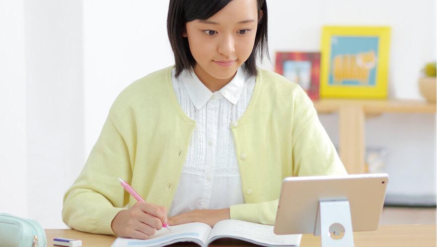 iPad+紙テキストでの学習(iPadスタイル)の画像