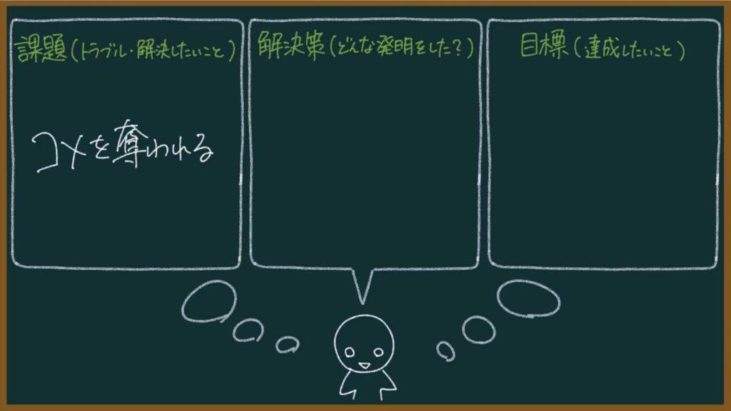 【日本史3】弥生時代について東大卒の元社会科教員がわかりやすく解説