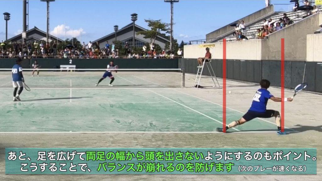 【ソフトテニス】オープンスタンスのメリットや重要性について解説します