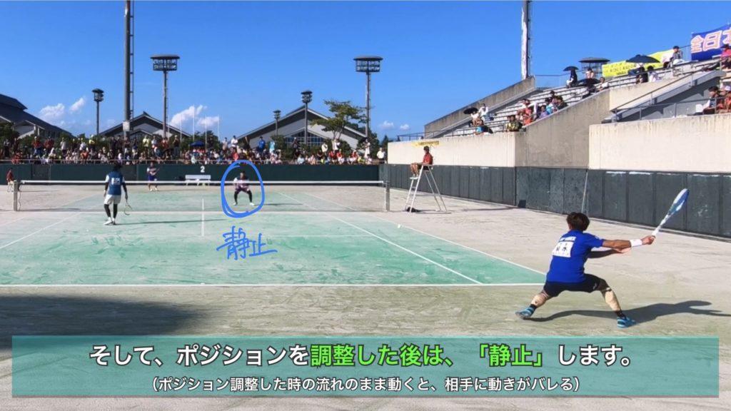 【ソフトテニス】強い前衛はこの動きができる!(ポジション取りと前衛の動き)