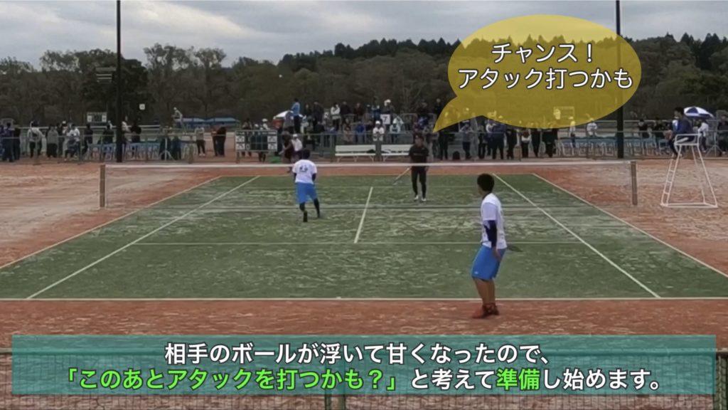 【ソフトテニス】トップ打ちのフットワーク・コツ・打点などを解説