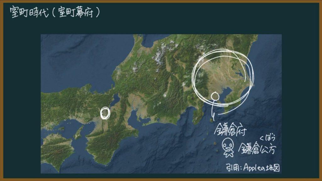 【日本の歴史25】室町幕府の仕組みについて東大卒の元社会科教員がわかりやすく解説