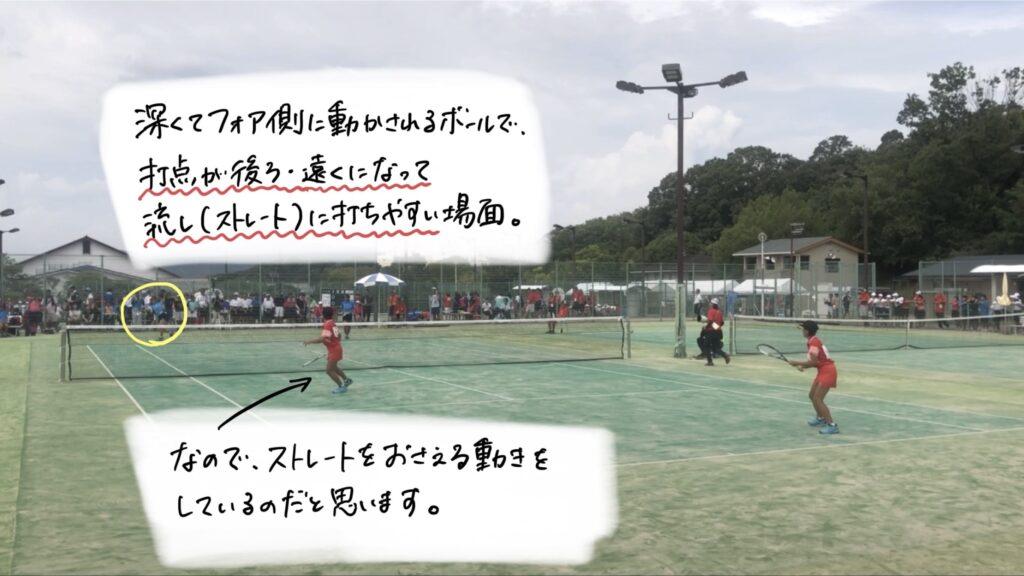 【471ページ目】弾道の高さと後衛の配球について(昇陽)【もちおのソフトテニスノート】