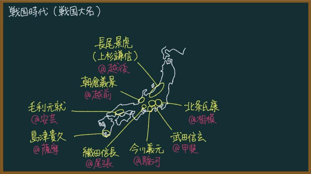 【日本の歴史30】織田信長の統一事業(織豊政権1)について東大卒の元社会科教員がわかりやすく解説