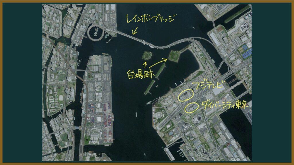 【日本史43-1】安政の改革と将軍継嗣問題について東大卒の元社会科教員がわかりやすく解説